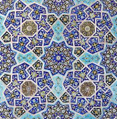 Piazzola S/Brenta:  Dai persiani alla Repubblica Islamica